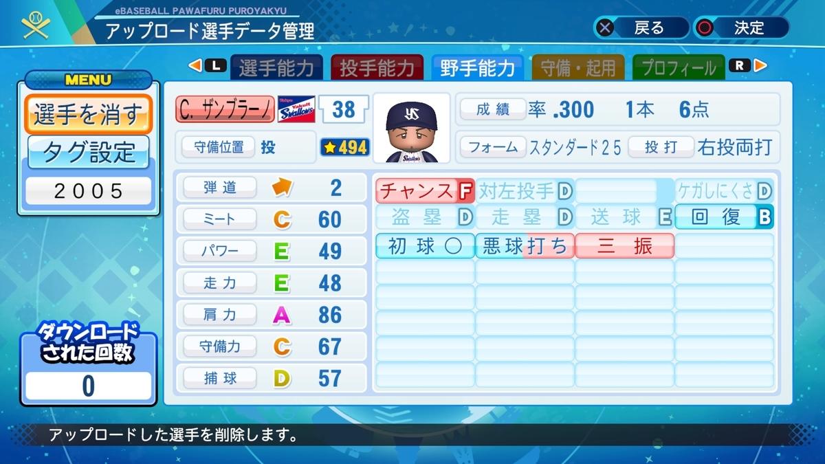 f:id:Harumaki_0924:20210210234039j:plain