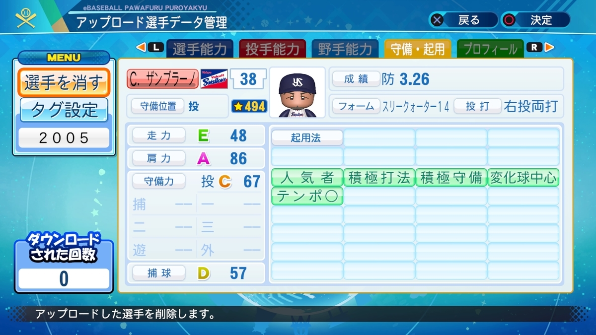 f:id:Harumaki_0924:20210210234046j:plain