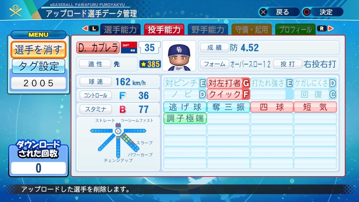 f:id:Harumaki_0924:20210213112654j:plain