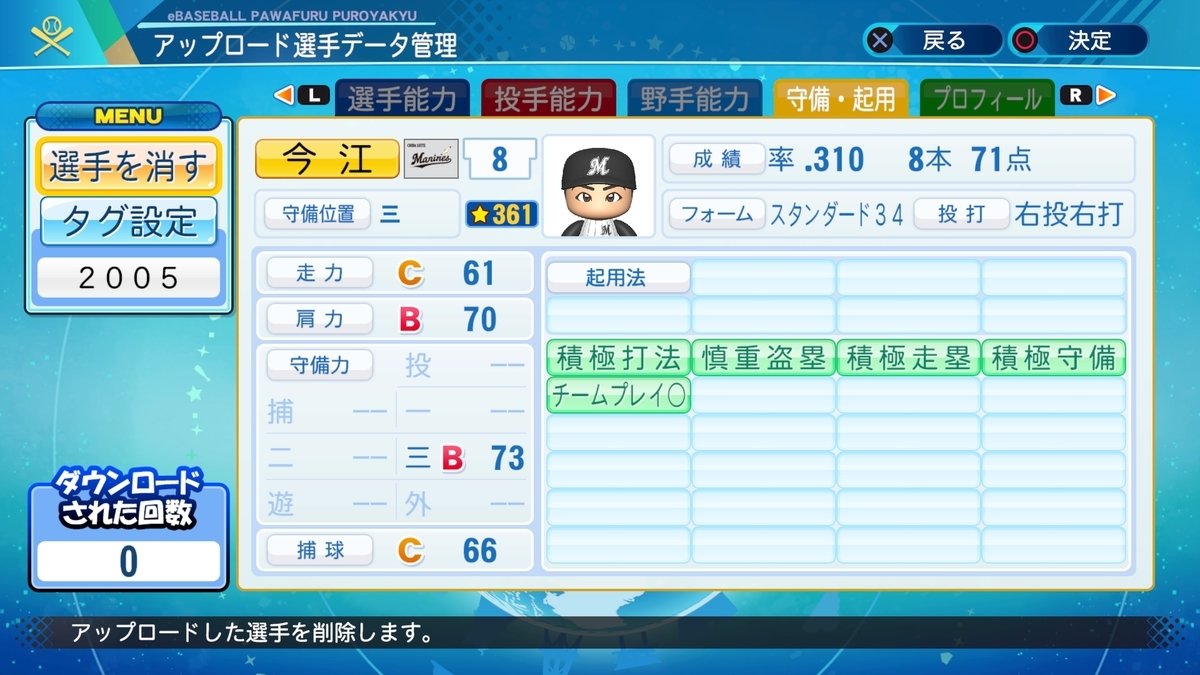 f:id:Harumaki_0924:20210218235142j:plain