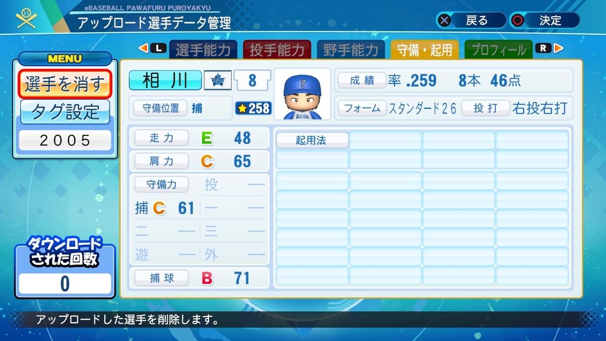 f:id:Harumaki_0924:20210219095143j:plain