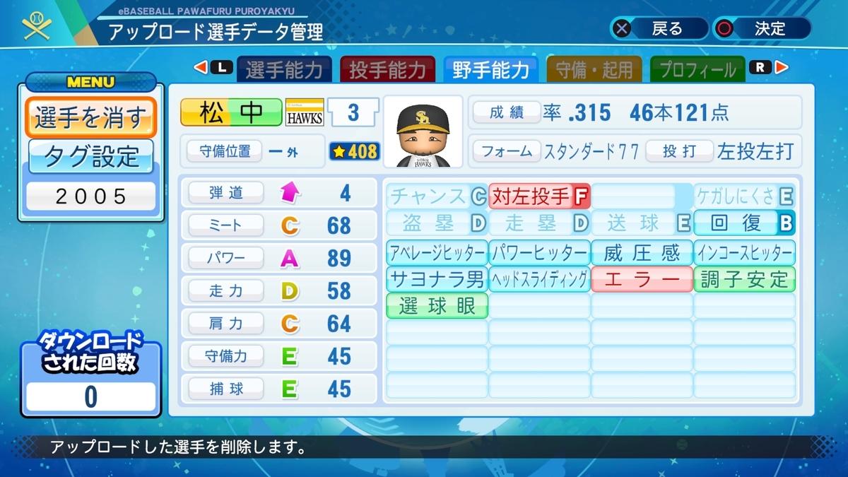 f:id:Harumaki_0924:20210219103814j:plain