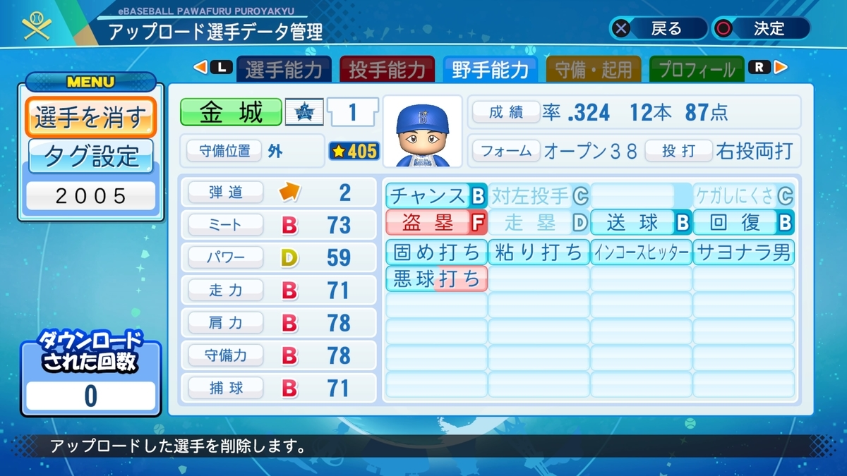 f:id:Harumaki_0924:20210219112632j:plain