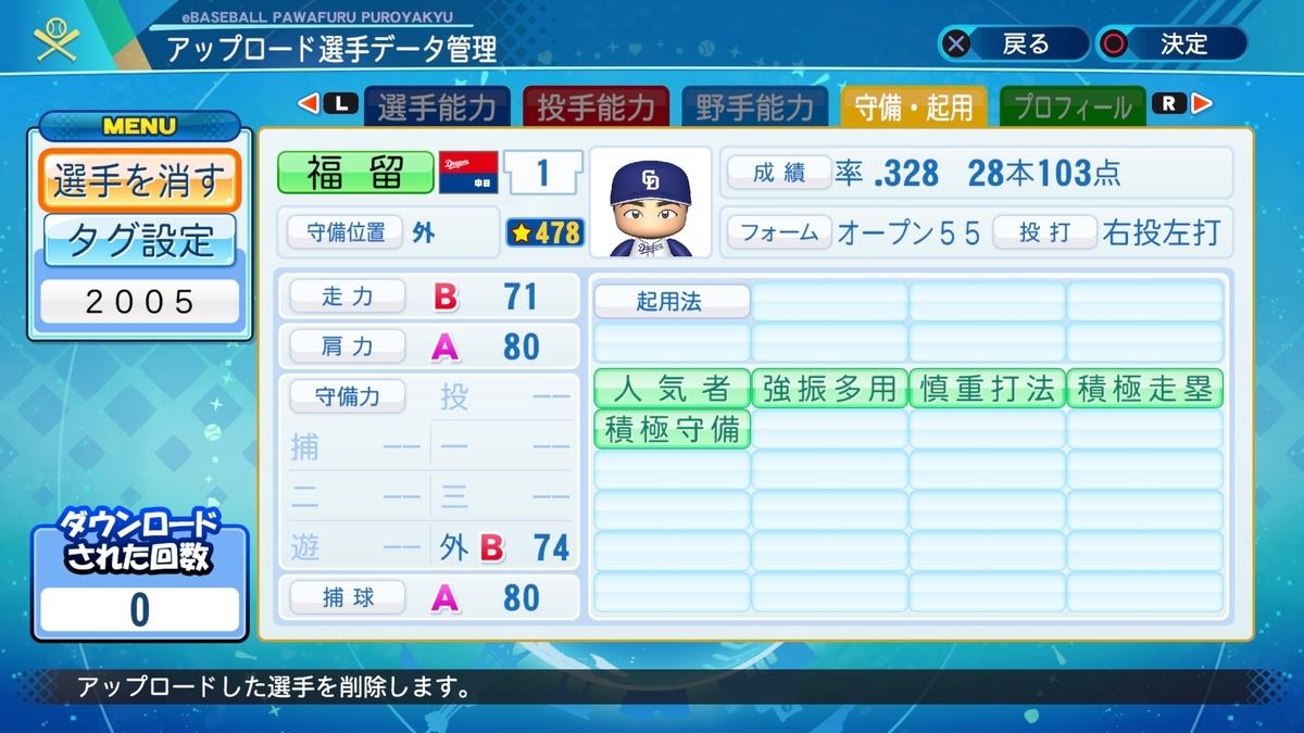 f:id:Harumaki_0924:20210219120820j:plain