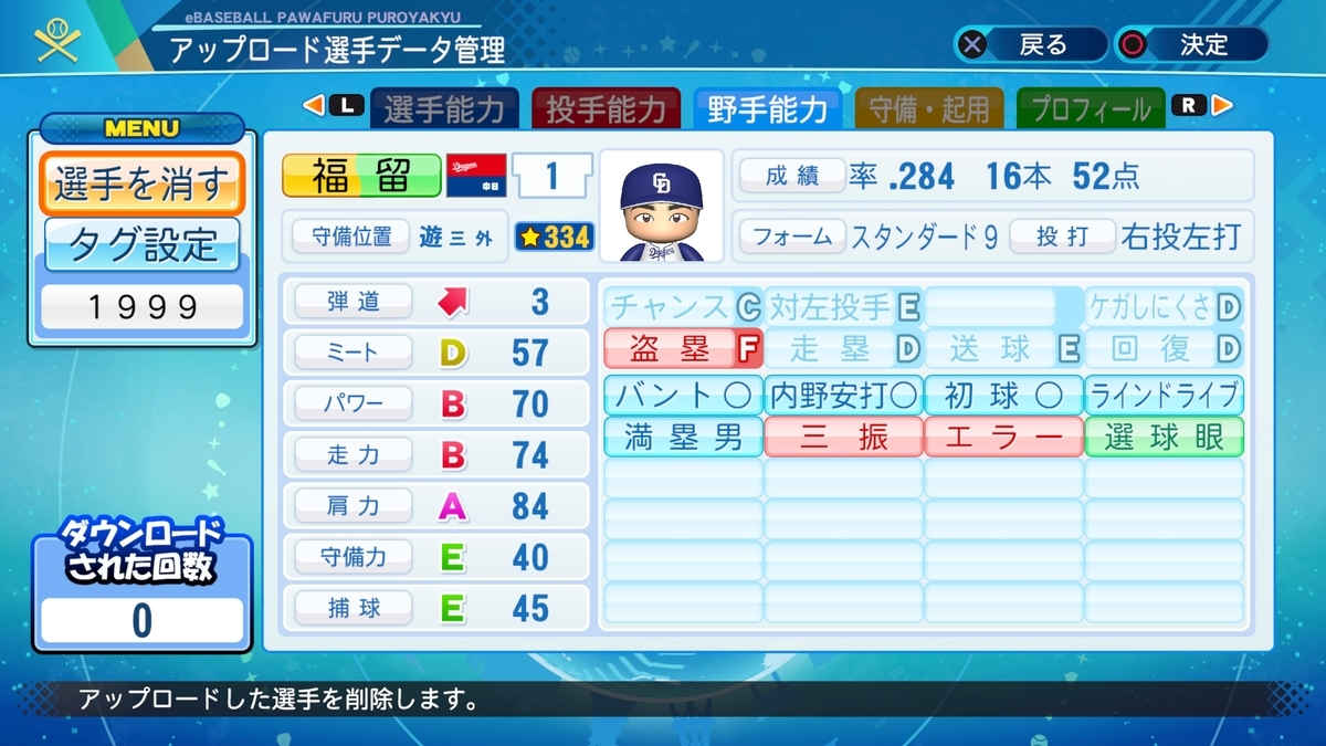 f:id:Harumaki_0924:20210224164437j:plain