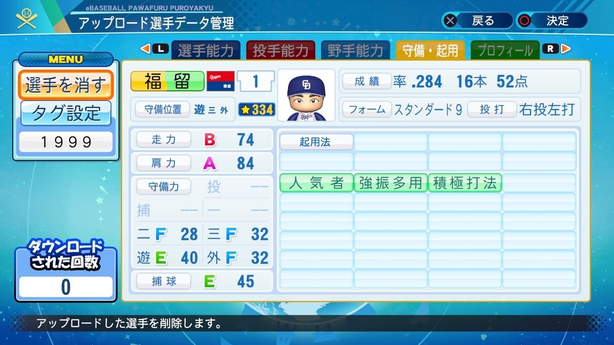 f:id:Harumaki_0924:20210224164439j:plain
