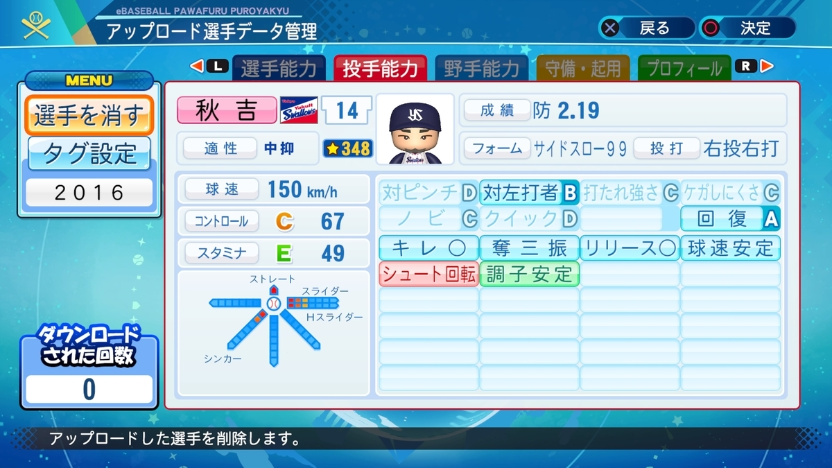 f:id:Harumaki_0924:20210310143318j:plain