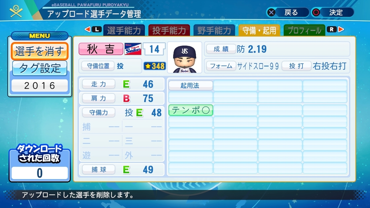 f:id:Harumaki_0924:20210310143322j:plain