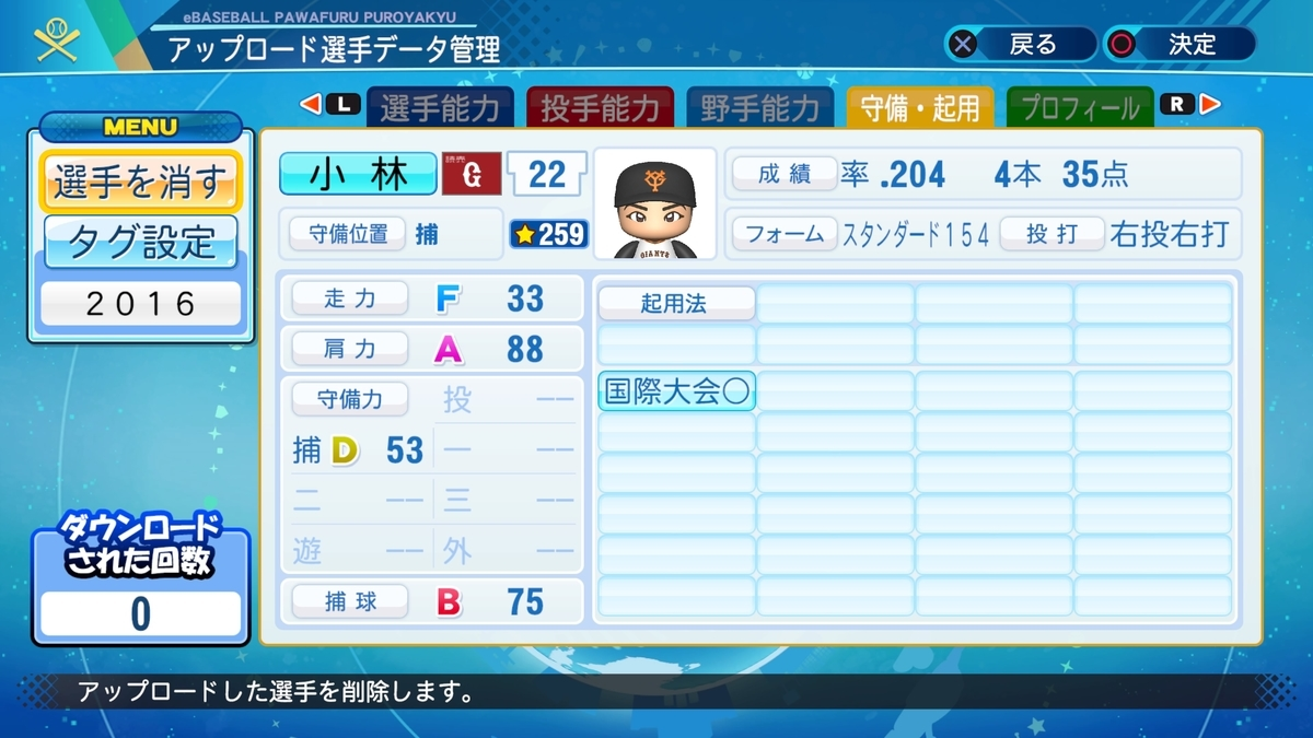 f:id:Harumaki_0924:20210310152401j:plain