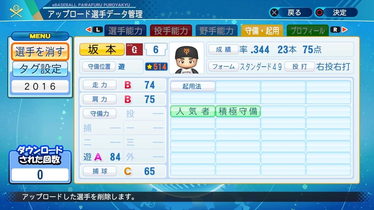 f:id:Harumaki_0924:20210313211915j:plain