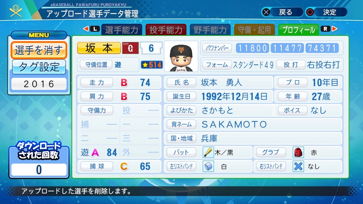 f:id:Harumaki_0924:20210313211917j:plain