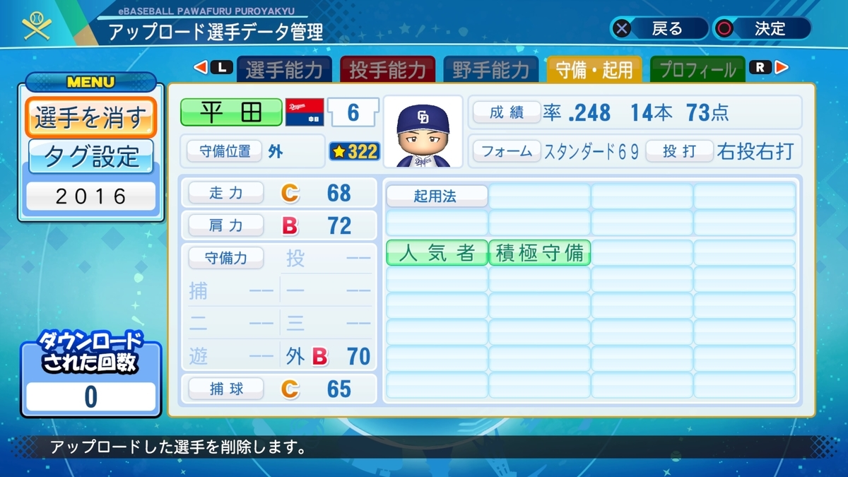 f:id:Harumaki_0924:20210313215601j:plain