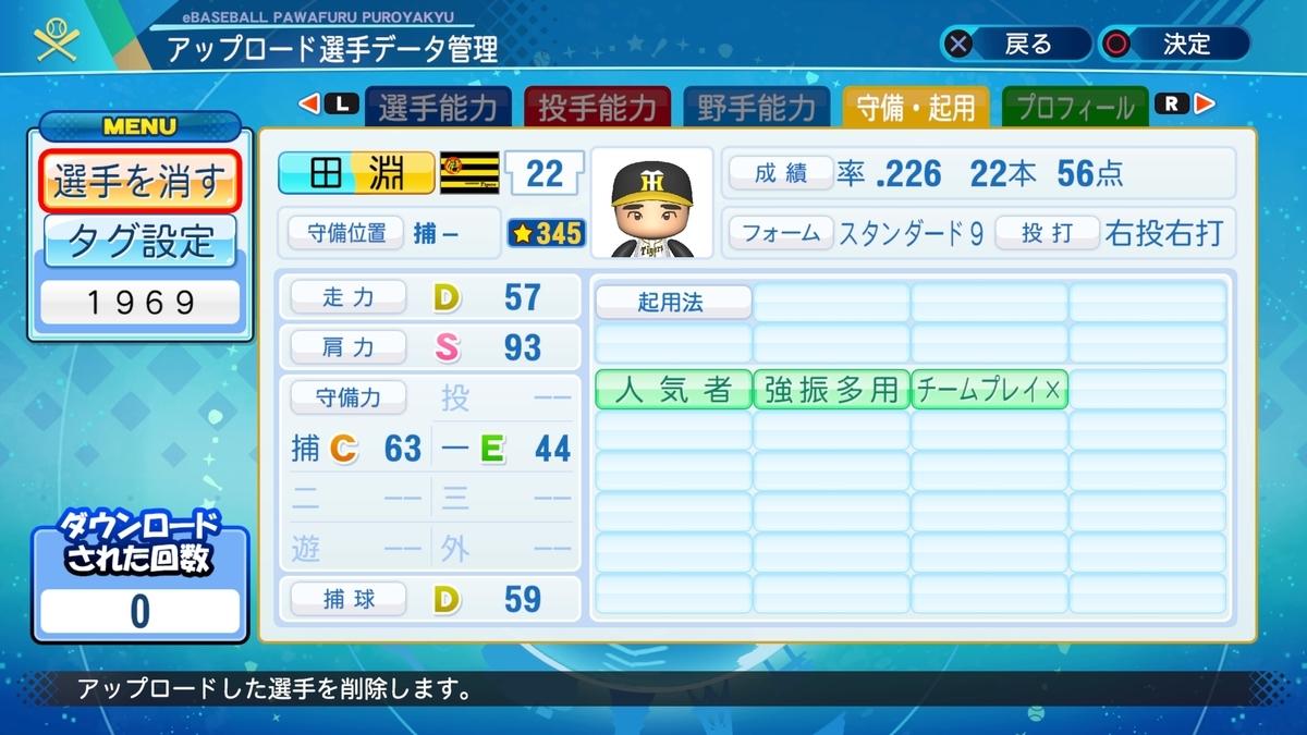 f:id:Harumaki_0924:20210407213825j:plain