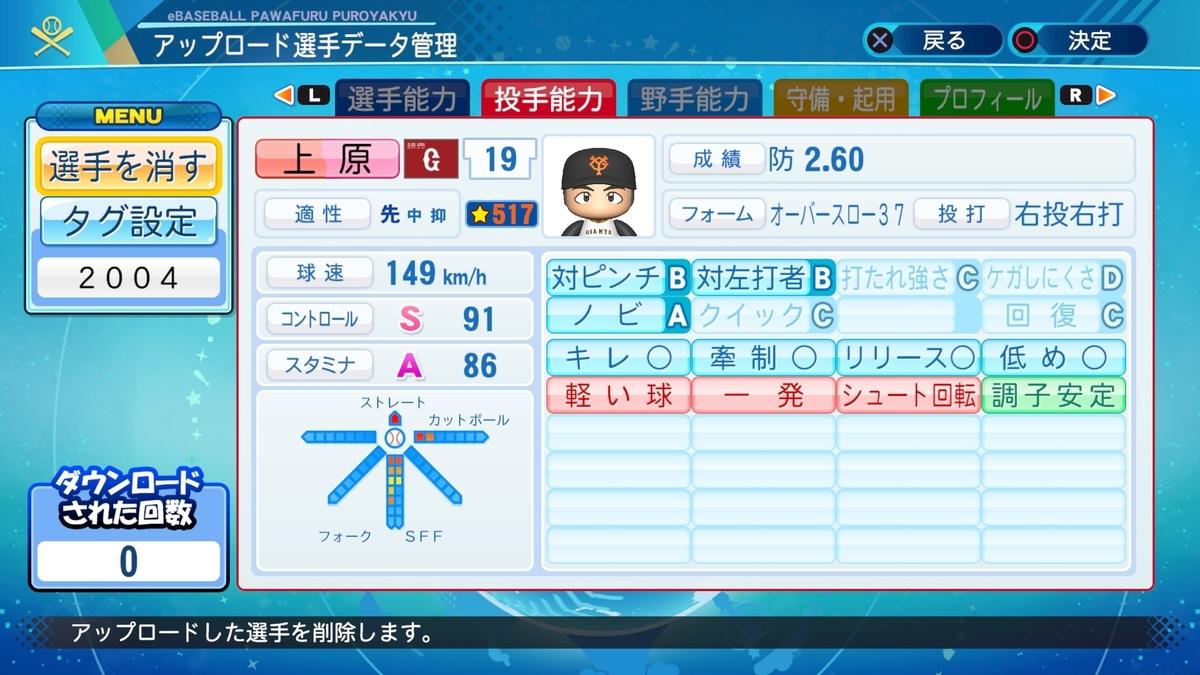 f:id:Harumaki_0924:20210810120519j:plain