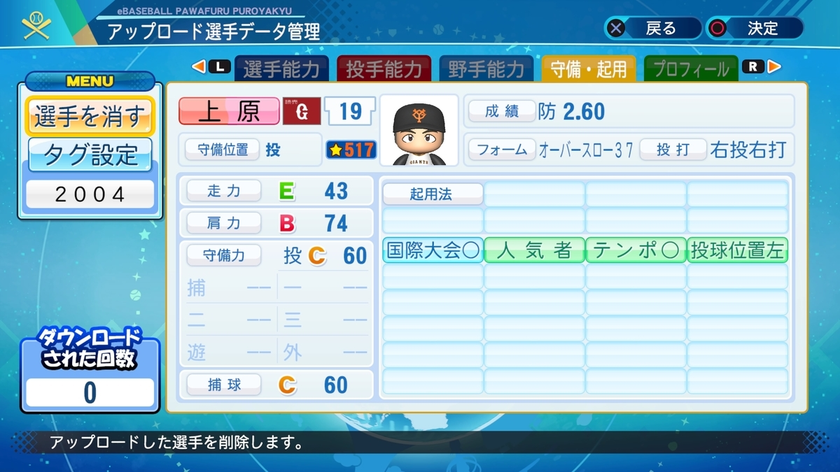 f:id:Harumaki_0924:20210810120522j:plain