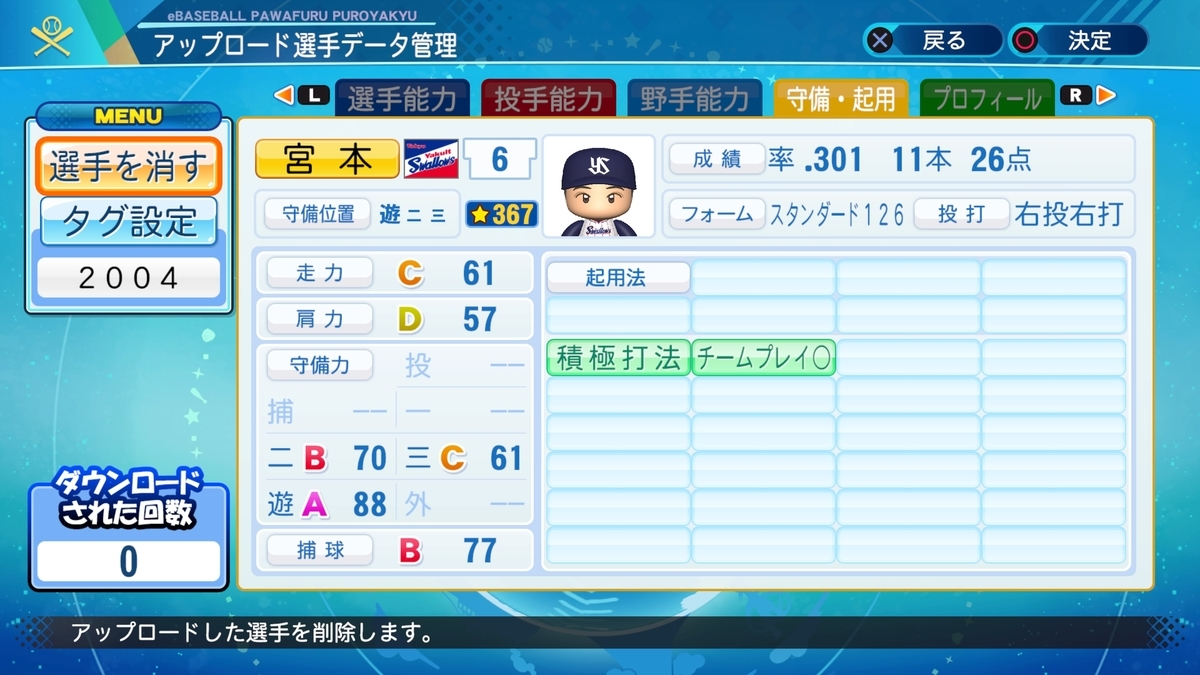 f:id:Harumaki_0924:20210810142618j:plain