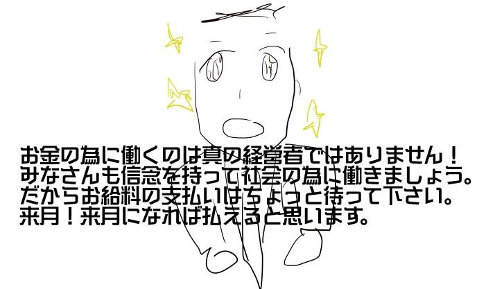 f:id:Haruosan:20161116074804j:plain