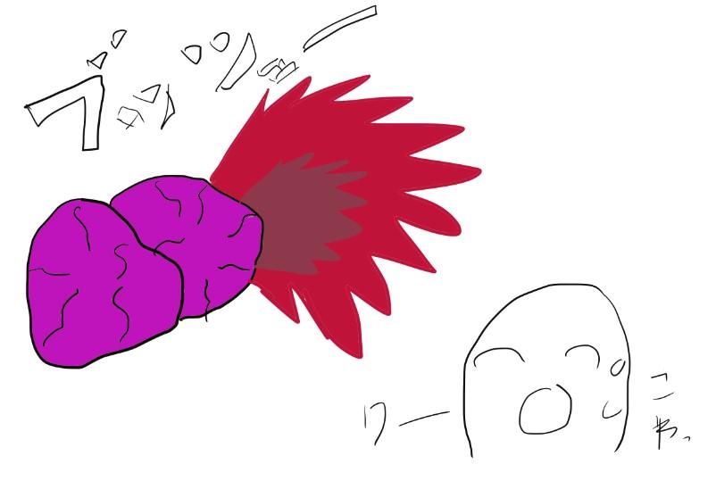 f:id:Haruosan:20161117014756j:plain