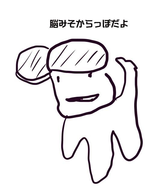 f:id:Haruosan:20161129072214j:plain