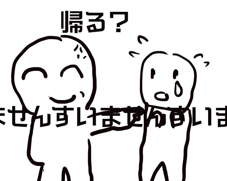 f:id:Haruosan:20161129075309j:plain