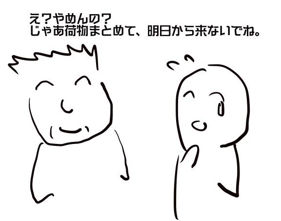 f:id:Haruosan:20161129075822j:plain