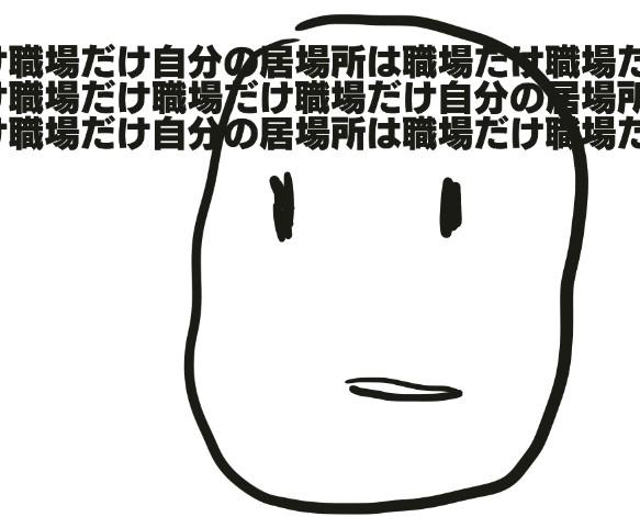 f:id:Haruosan:20161202131802j:plain