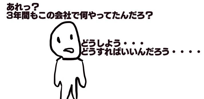 f:id:Haruosan:20161205141509j:plain