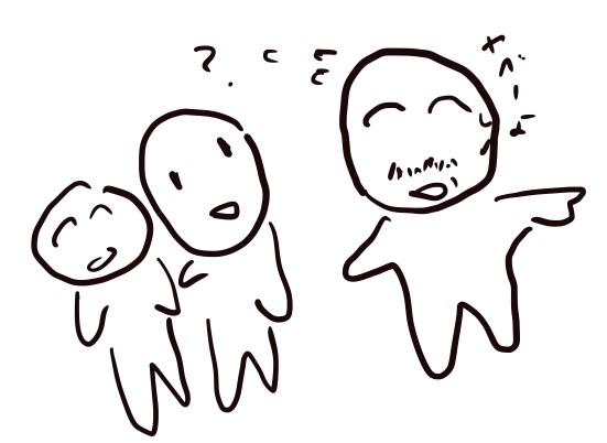 f:id:Haruosan:20161207091706j:plain