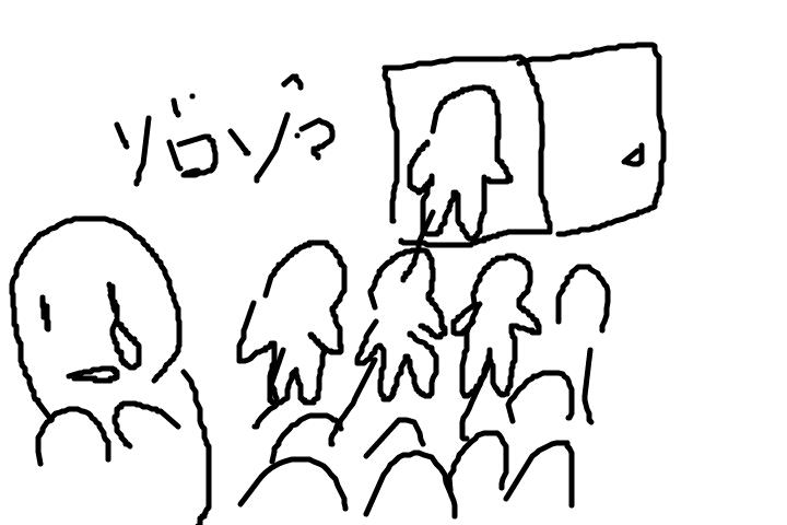 f:id:Haruosan:20161211122702p:plain