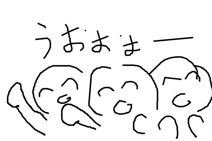 f:id:Haruosan:20161212181724p:plain
