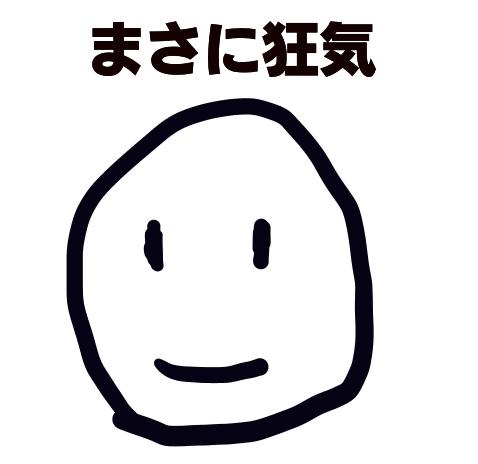 f:id:Haruosan:20161217163849p:plain