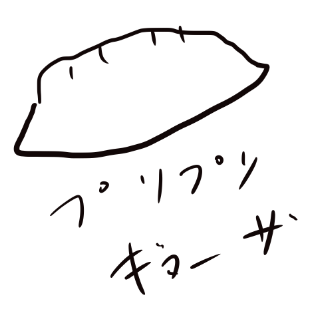 f:id:Haruosan:20161227074559p:plain