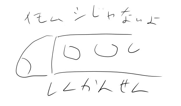f:id:Haruosan:20170119081932p:plain
