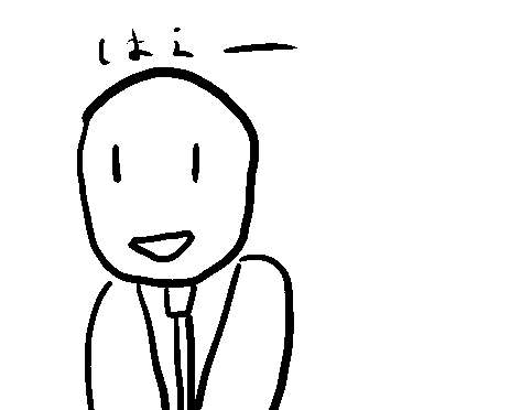 f:id:Haruosan:20170216213248p:plain