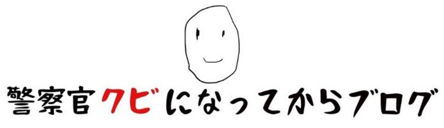 f:id:Haruosan:20170223072027p:plain