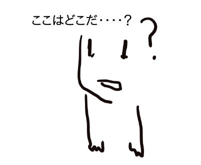 f:id:Haruosan:20170402023745p:plain
