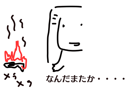 f:id:Haruosan:20170511015322p:plain