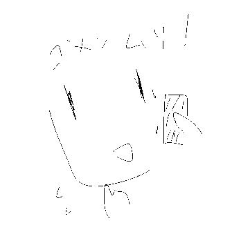 f:id:Haruosan:20170522035444p:plain