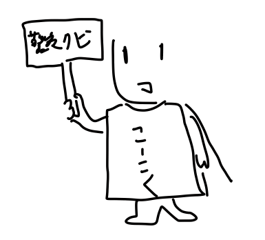 f:id:Haruosan:20170627062112p:plain