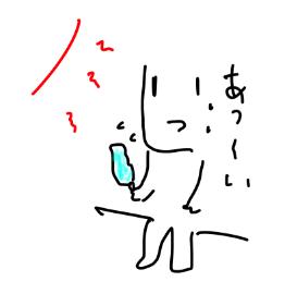 f:id:Haruosan:20170709113737p:plain