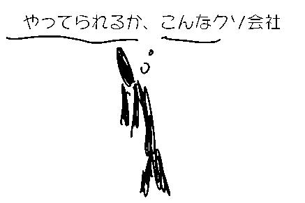 f:id:Haruosan:20170712042801p:plain