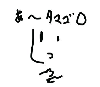 f:id:Haruosan:20170802194255p:plain