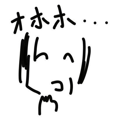 f:id:Haruosan:20170805020753p:plain