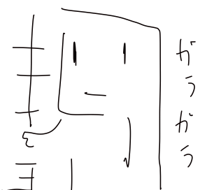 f:id:Haruosan:20170827053924p:plain
