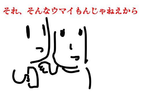 f:id:Haruosan:20170926040226p:plain