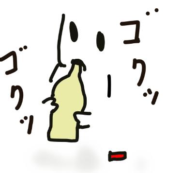 f:id:Haruosan:20170926075243p:plain