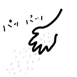 f:id:Haruosan:20171016150342j:plain