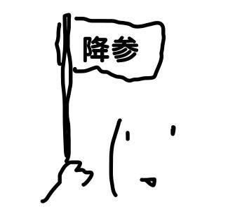 f:id:Haruosan:20171026032516j:plain