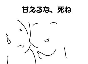 f:id:Haruosan:20171026044750j:plain