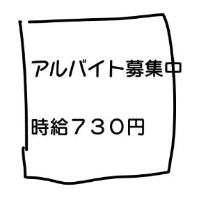 f:id:Haruosan:20171111145141j:plain